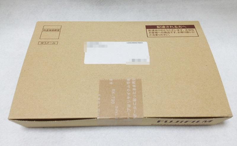 ルナメアの箱