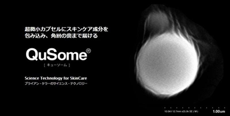 QuSome(キューソーム)